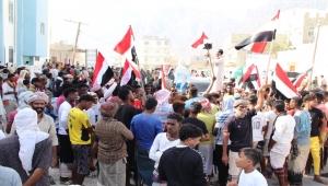 أبناء سقطرى يحتفون بالذكرى الـ 59 لثورة 26 سبتمبر المجيدة