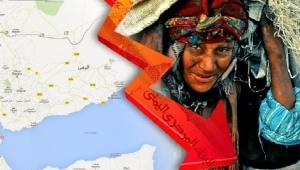 """اقتصاد اليمن.. احتجاجات متصاعدة وقودها """"ريال"""" آيل للانهيار"""