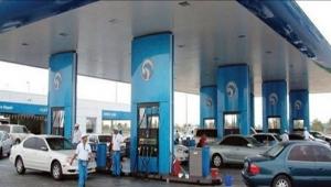 """سقطرى.. المحطة الإماراتية """"آدنوك"""" ترفع أسعار المشتقات النفطية"""