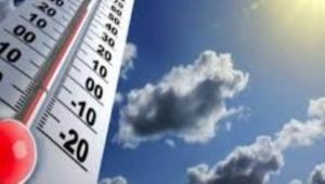 الأرصاد يحذر من رياح شديدة في سقطرى ويتوقع أجواء باردة في 5 محافظات