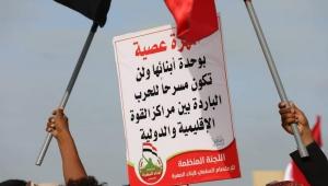قيادي في اعتصام المهرة: السعودية تتحمل مسؤولية الحرب في اليمن