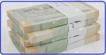 البنك المركزي يناقش مع شركات الصرافة الية عمل شبكات الحوالات المالية(اسعار الصرف)