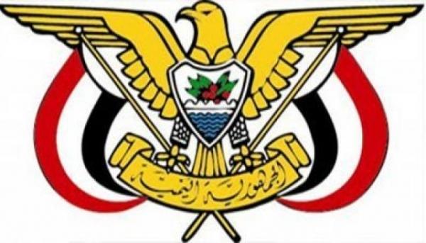 الداخلية اليمنية تعزل شلال شائع وتصدر عدد من القرارات