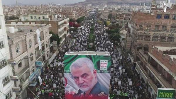 """خلال تظاهرة في صنعاء.. جماعة الحوثي تتوعد بالانتقام لمقتل """"سليماني"""""""