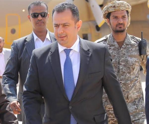 رئيس الحكومة اليمنية يغادر عدن بعد فشل اتفاق الرياض