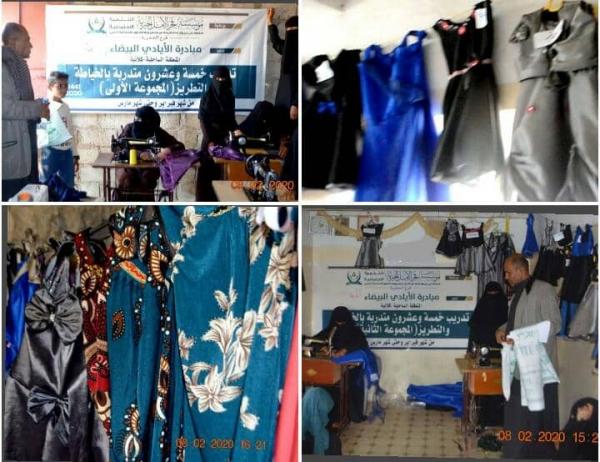 بدعم من فجر الامل الخيرية إفتتاح ثلاثة مراكز تدريبية للمرأة الريفية بتعز