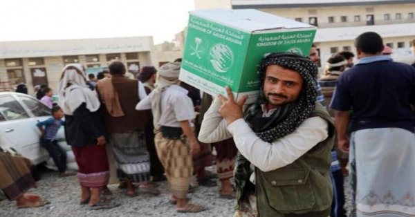 مركز دراسات يمني: السعودية والإمارات تستغل العمل الإغاثي لإطالة أمد الحرب