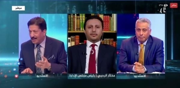 قناة المهرية تطلق بثّها الرسمي ورئيس مجلس الإدارة: سقفنا السماء وسنكون حيث يوجد الإنسان اليمني