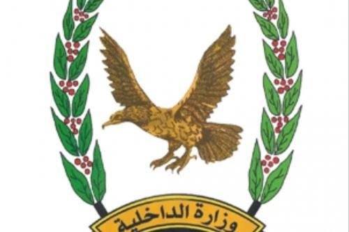 رئاسة مصلحة الهجرة و الجوازات و الجنسية تعلن عن تعليق العمل