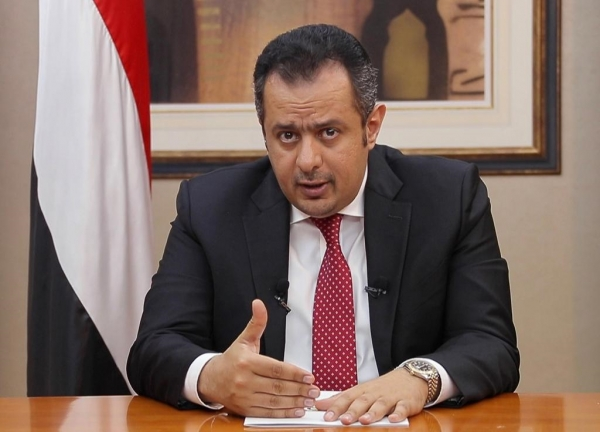 """الحكومة اليمنية تعتزم افتتاح صندوق وطني لمكافحة وباء """"كورونا"""" وتقديم دعم اقتصادي"""