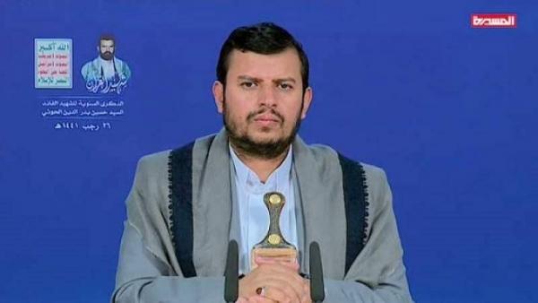 زعيم الحوثيين يهاجم التحالف ويضع شرطاً لوقف الحرب