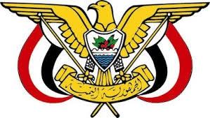 """عاجل : الرئيس هادي يصدر قراراً بتكليف """"معين عبدالملك"""" بتشكيل حكومة جديدة"""