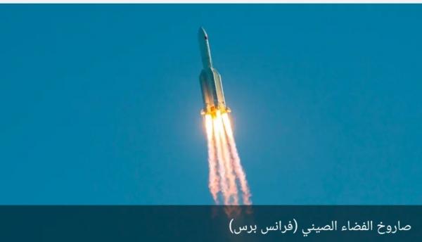 الصين.. صاروخ فضاء تجريبي يعود الجمعة بعد رحلة قصيرة