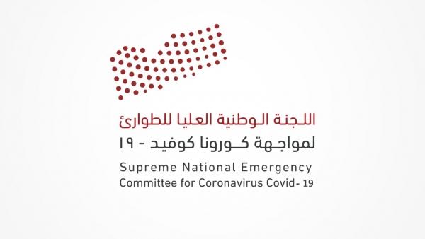 """اللجنة الوطنية لمواجهة كورونا في اليمن لم تسجل أي حالات """"تعافي"""" اليوم السبت"""