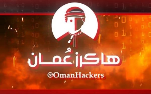 """فضيحة إماراتية جديدة.. حساب """"هاكرز عمان"""" ينشر أسماء الذباب الإلكتروني الذي يعمل لصالح الإمارات"""