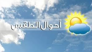مركز الارصاد يحذر 12 محافظة يمنية مهددة بالفيضانات والغرق والانجرافات