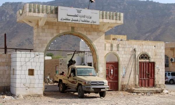 """سقطرى اليمنية.. أطماع إماراتية و""""مرافق عسكرية"""" إسرائيلية"""