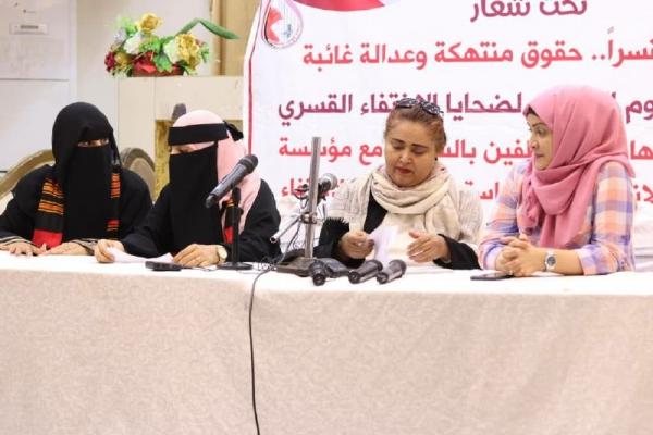 رابطة حقوقية تعقد جلسة استماع لضحايا الإخفاء القسري في سجون إماراتية بعدن