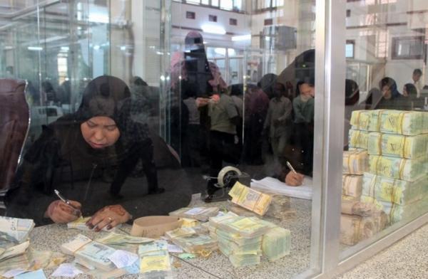 أموال المودعين في اليمن مهدّدة.. تعطيل نظام الضمان