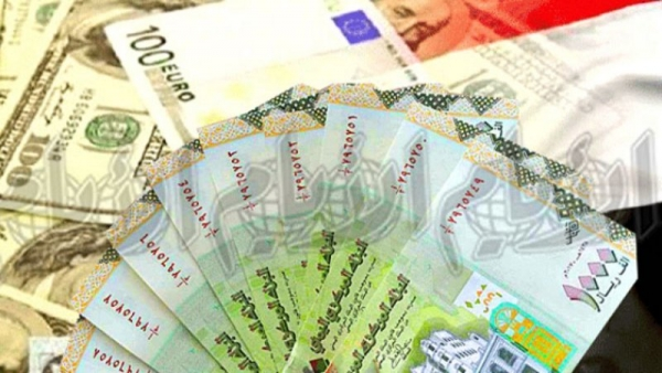 آخر تحديثات اسعار صرف العملات الأجنبية في صنعاء وعدن اليوم الاثنين