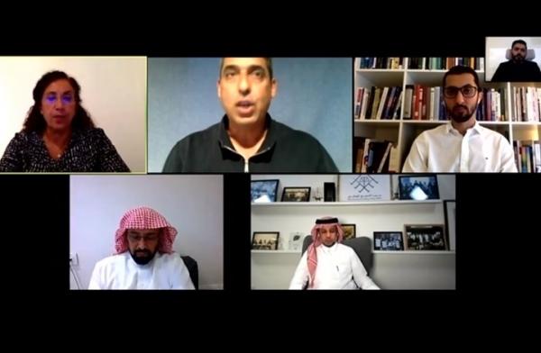 سعوديون بالمنفى يؤسسون حزبا معارضا (بيان)