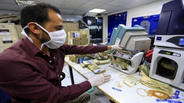 تأسيس شركة موحدة باليمن لتنظيم أسواق الصرف