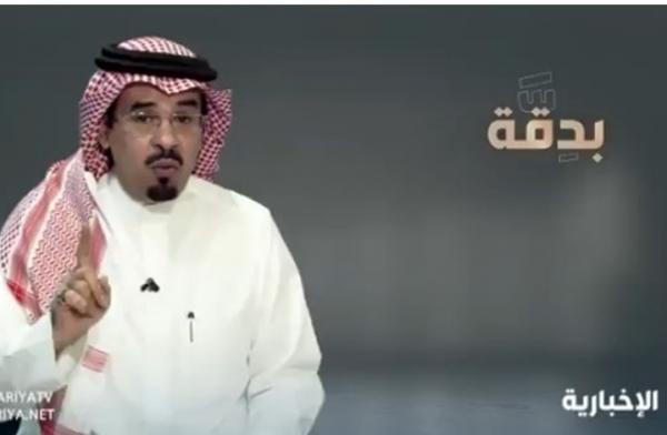 """قناة سعودية تدعو فرنسا لـ""""تجفيف"""" منابع """"الإسلاميين"""" ... فيديو"""