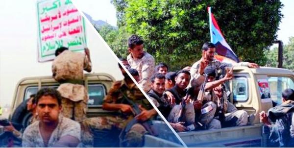 """اتفاقا """"الرياض"""" و""""السلم"""".. هل اجتمعا على شرعنة انقلابي اليمن؟"""