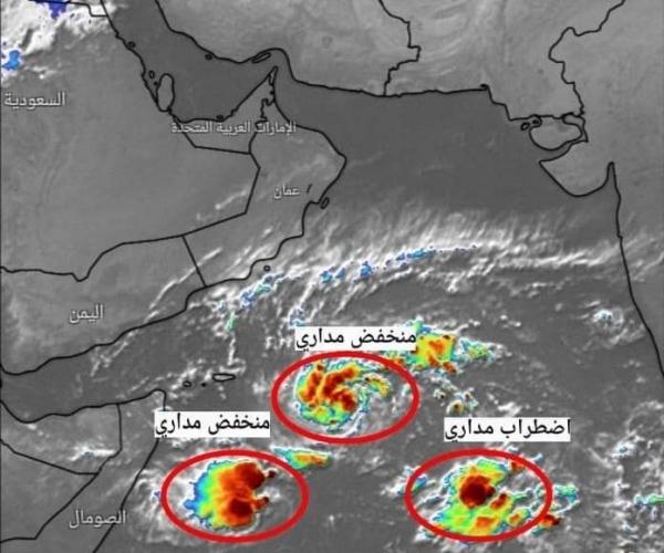 تطورات الحالة المدارية.. أرصاد حضرموت يحذّر من تطور منخفض جوي إلى عاصفة إعصاريه تتجه نحو سقطرى