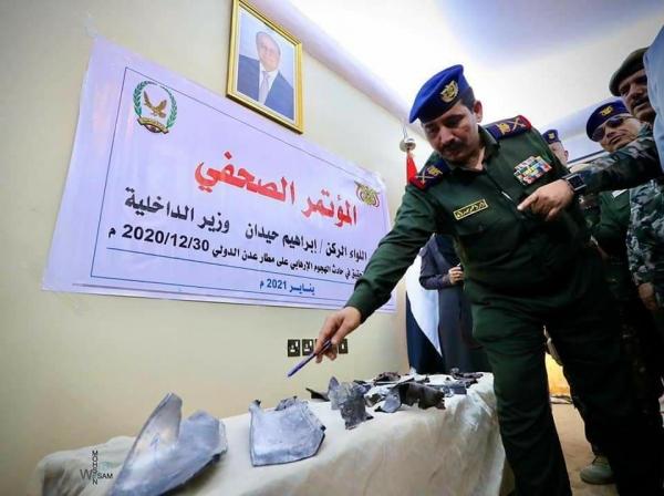 وزارة الداخلية: الصواريخ التي استهدفت مطار عدن يقف وراءه خبراء من إيران ولبنان