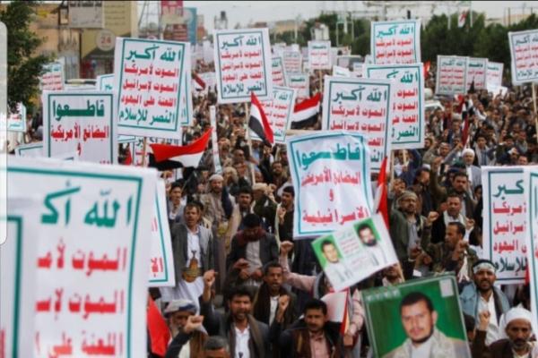 رويترز: الولايات المتحدة تعتزم إلغاء التصنيف الإرهابي لحركة الحوثي