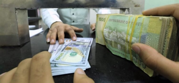 تحسن طفيف للريال أمام العملات الأجنبية في عدن