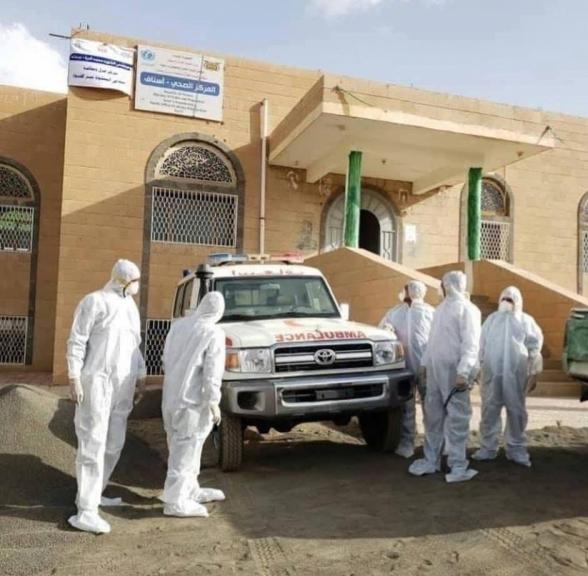 عبر آلية كوفاكس.. اليمن يتسلم أول دفعة من لقاحات كورونا بحلول مارس
