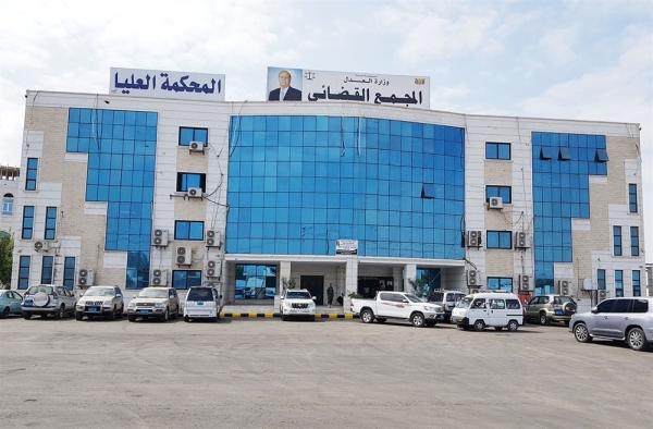 مليشيا الانتقالي تغلق المجمع القضائي بعدن