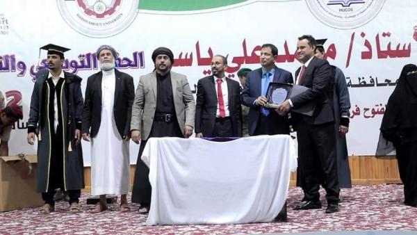 المهرة.. كلية التعليم المفتوح تحتفل بتخرج أكثر من 34 طالباً وطالبة