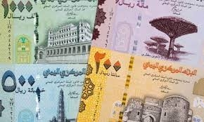الريال يعاود التراجع أمام العملات الأجنبية بعد مكاسب طفيفة