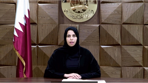 قطر تدعو الأطراف اليمنية إلى المضي نحو السلام