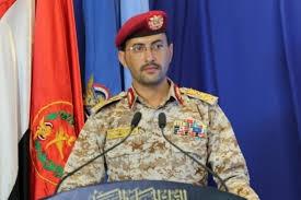 جماعة الحوثي تعلن تنفيذ عملية هجومية على قاعدة سعودية