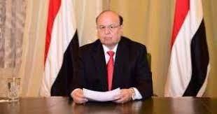 الرئيس هادي: الحوثيون يقتلون السلام في اليمن بدعم إيراني