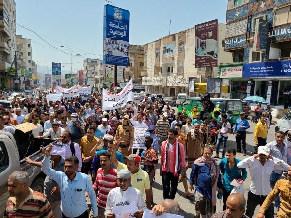 استمرار التظاهرات المناوئة للفساد في تعز