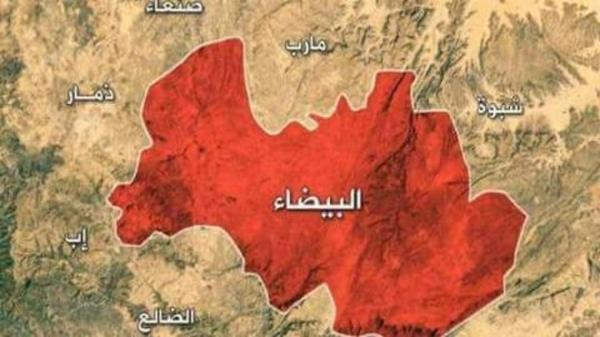 """""""البيضاء"""".. قلب اليمن المحترق بنيران المعارك الضارية"""