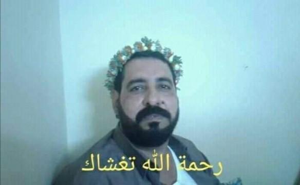"""""""داهمت منزله ونهبت أمواله"""".. مقتل يمني مقيم في جازان بأيدي قوات سعودية"""