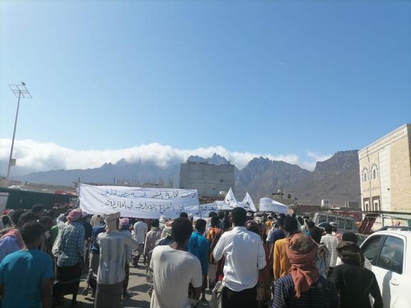 مسيرة حاشدة في سقطرى تندد بانقلاب مليشيا الامارات وتطالب بعودة سلطات الدولة