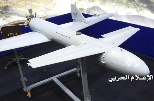 السعودية تعلن إحباط هجوم حوثي في سماء جازان