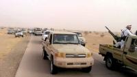 الحكومة اليمنية تتهم قيادة القوات الإماراتية في بلحاف بتفجير الوضع في شبوة