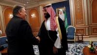 """""""بومبيو"""" يتوجه إلى السعودية لبحث الرد على هجوم أرامكو"""