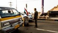 """(وكالة).. الحكومة اليمنية أجلت العودة إلى عدن بسبب رفض """"الانتقالي"""" تسليم القصر الرئاسي"""