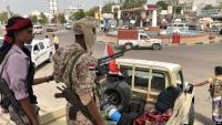 مليشيات شلال شايع تهاجم مصرف القطيبي وتهدده بالقتل حال صرف مرتبات منتسبي وزارة الداخلية