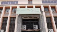 نائب مدير البنك المركزي يتواطئ مع معرقلي صرف مرتبات منتسبي وزارة الداخلية في المحافظات المحررة