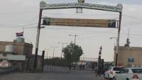 اشتباكات بين قبائل المهرة وقوات سعودية